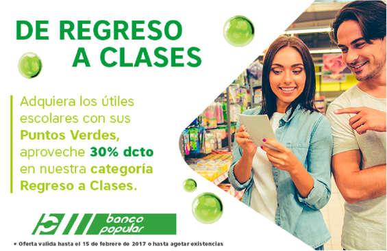 Ofertas de Banco Popular, De regreso a clases