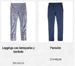 Ofertas de Offcorss, We love pants