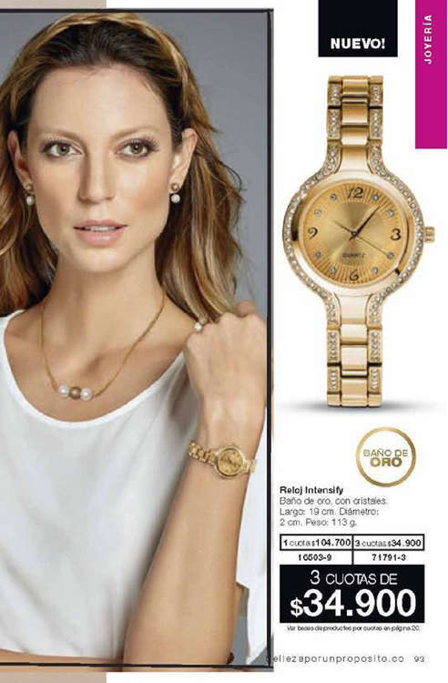 Ofertas de Avon, Moda & Casa - Campaña 12 de 2017