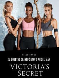 Victoria Sport - Presentamos el sujetador deportivo Angel Max